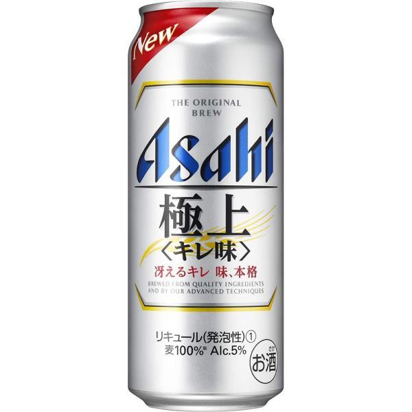 〔ビール類〕〔発泡酒〕アサヒ〔新ジャンル〕極上<キレ味>500ml1ケース(24本入り)