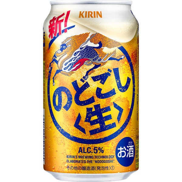 〔ビール類〕〔発泡酒〕キリン〔新ジャンル〕のどごし(生)350ml1ケース(24本入り)