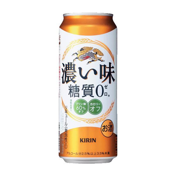 〔ビール類〕〔発泡酒〕キリン〔新ジャンル〕濃い味<糖質ゼロ>500ml1ケース(24本入り)