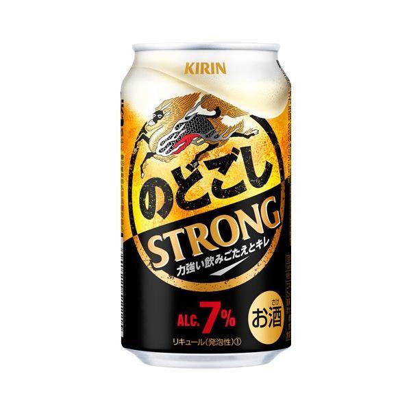 〔ビール類〕〔発泡酒〕キリン〔新ジャンル〕のどごしストロング350ml1ケース(24本入り)