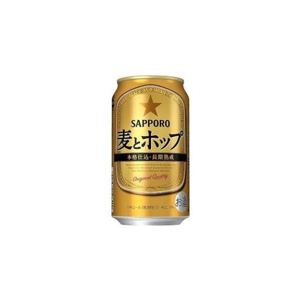 〔ビール類〕〔発泡酒〕サッポロ〔新ジャンル〕麦とホップ350ml1ケース(24本入り)
