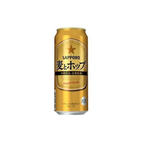 〔ビール類〕〔発泡酒〕サッポロ〔新ジャンル〕麦とホップ500ml1ケース(24本入り)