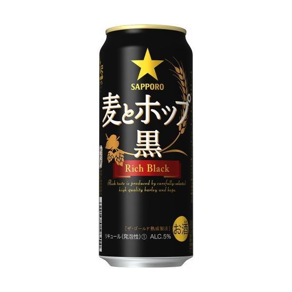〔ビール類〕〔発泡酒〕サッポロ〔新ジャンル〕麦とホップ黒500ml1ケース(24本入り)