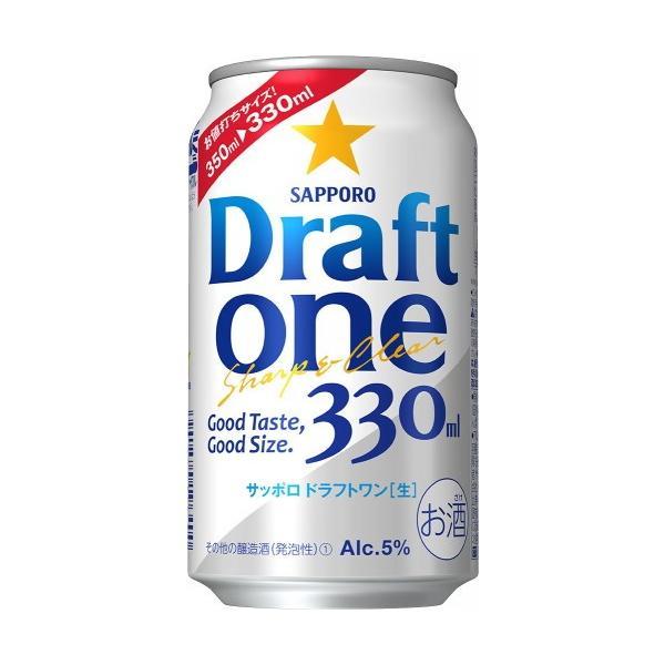 〔ビール類〕〔発泡酒〕サッポロ〔新ジャンル〕ドラフトワン330ml1ケース(24本入り)