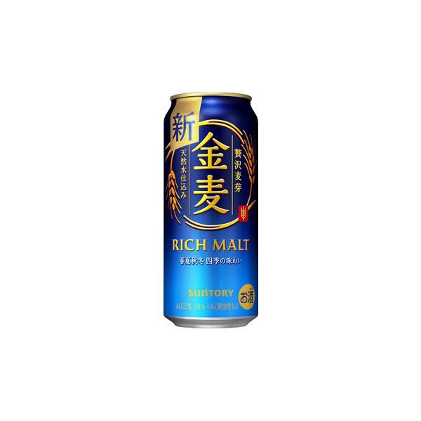 〔ビール類〕〔発泡酒〕サントリー〔新ジャンル〕金麦500ml1ケース(24本入り)