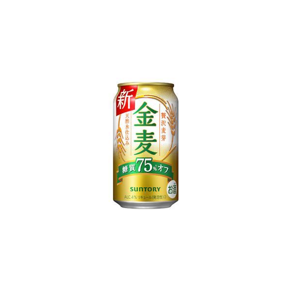 〔ビール類〕〔発泡酒〕サントリー〔新ジャンル〕金麦<糖質75%オフ>350ml1ケース(24本入り)