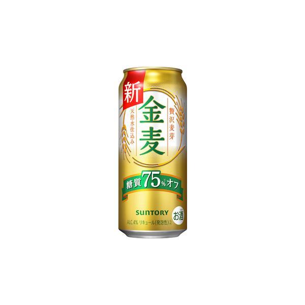 〔ビール類〕〔発泡酒〕サントリー〔新ジャンル〕金麦<糖質75%オフ>500ml1ケース(24本入り)