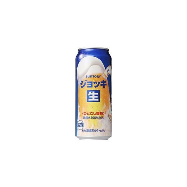 〔ビール類〕〔発泡酒〕サントリー〔新ジャンル〕ジョッキ生500ml1ケース(24本入り)