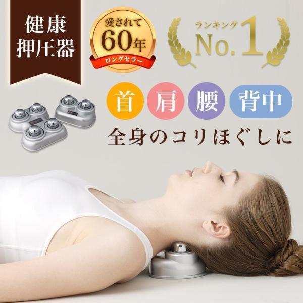 中山式 マジコ快癒器 bino・quattro(2球・4球式セット) 肩こり コリ 腰痛 むくみ 血流 筋肉 グッズ 快眠|nakayama-shiki