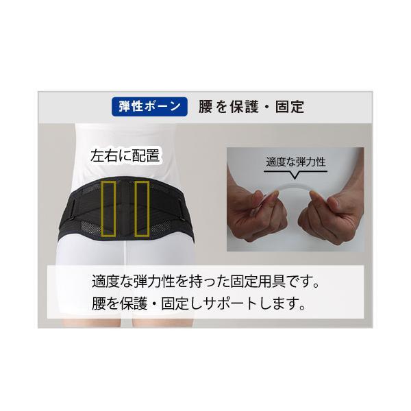 ボディフレーム腰用ハード   腰痛 コルセット 腰痛ベルト 腰椎ベルト 中山式 日本製|nakayama-shiki|04