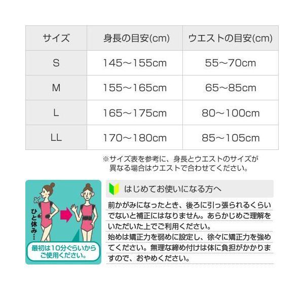 マジコ キョウセイベルト  [姿勢補正/猫背補正/背筋] 【送料無料】|nakayama-shiki|02