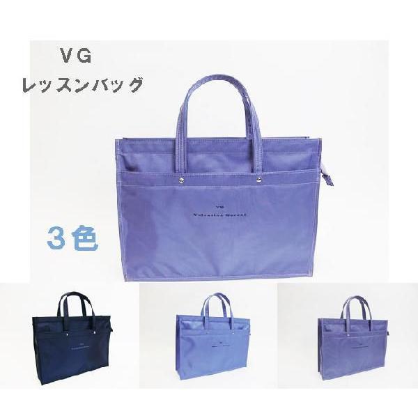 日本製 VG レッスンバッグ ナイロンレッスンバッグA4ファイル38cm295g14246