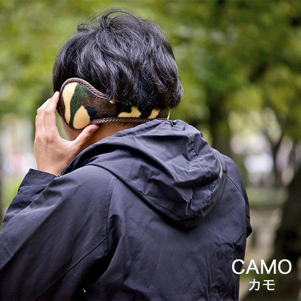 Nakota (ナコタ) フリースバックアーム コンパクトイヤーマフ 耳当て nakota 06