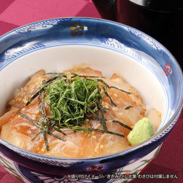 朝獲れ活締め男鹿真鯛ごまだれ漬けセット(1袋70g入/4袋入)|namahage-takuhaibin|02