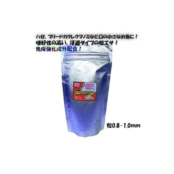 【生麦オリジナル】THEフードDX-Sサイズ150g|namamugi