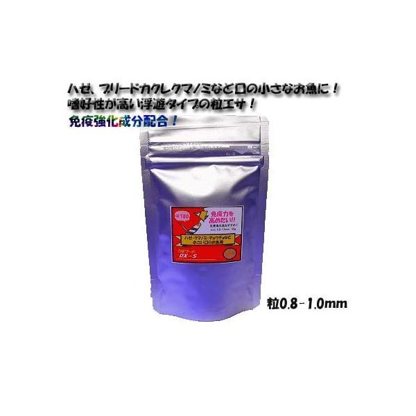 【生麦オリジナル】THEフードDX−Sサイズ50g|namamugi