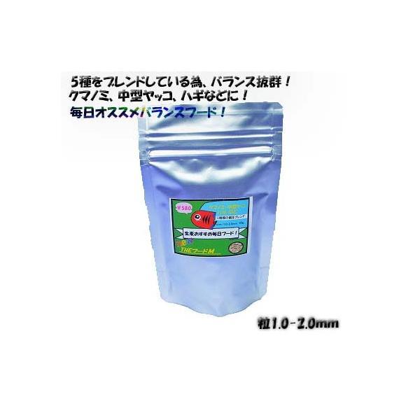【生麦オリジナル】THEフードMサイズ50g|namamugi