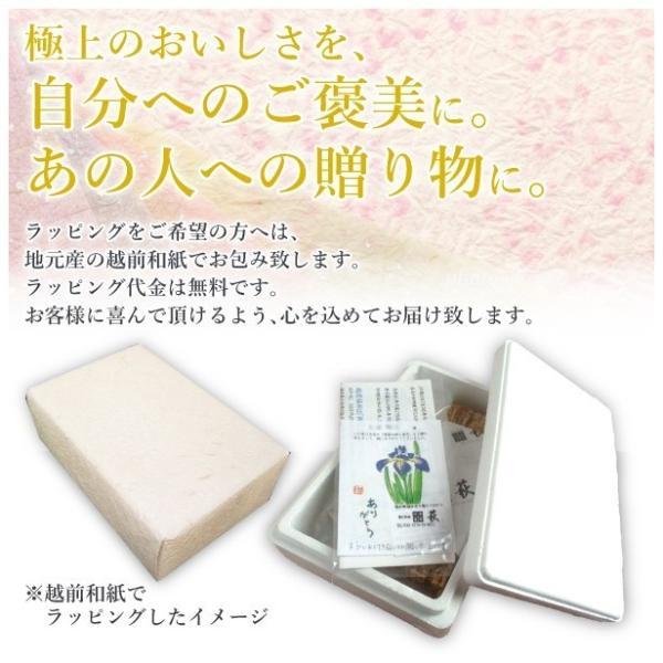 [冷蔵]分厚い!これが刺身同然・ 福井の生さば寿司【通常サイズ】これこそ鯖寿司!寒流・日本海産のサバは一味違います!|namasabazushi|02
