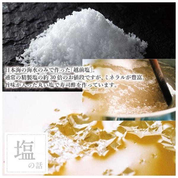 [冷蔵]分厚い!これが刺身同然・ 福井の生さば寿司【通常サイズ】これこそ鯖寿司!寒流・日本海産のサバは一味違います!|namasabazushi|08