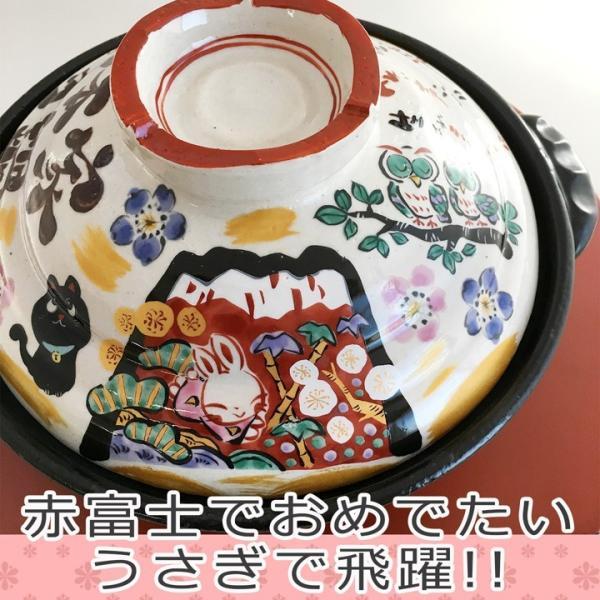 送料無料 みんなで贈ろう 祝おめでとう 土鍋 8号 IHプレート付(和)土鍋 名入れ おしゃれ 結婚祝い プレゼント 鍋 炊飯 ご飯 かわいい ih対応 日本製 ギフト|name-yudachigama|04