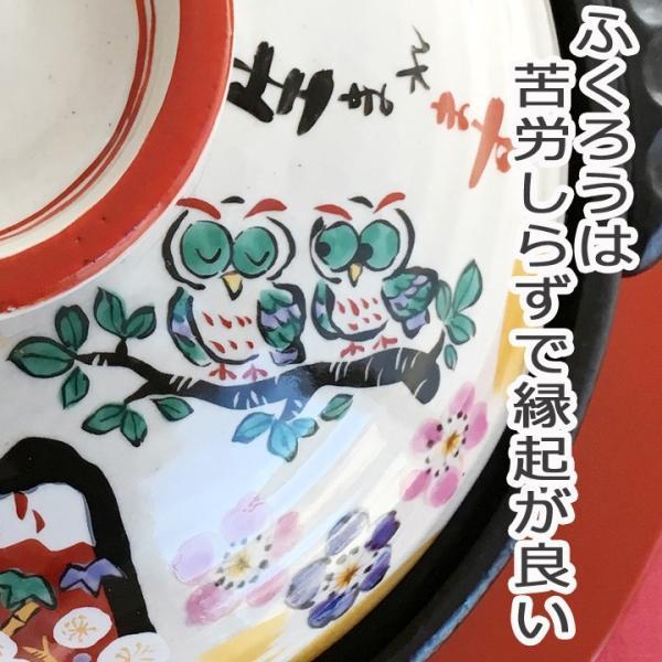 送料無料 みんなで贈ろう 祝おめでとう 土鍋 9号 IHプレート付(和)土鍋 名入 れ おしゃれ 結婚祝い プレゼント 鍋 炊飯 ご飯 かわいい ih対応 日本製 ギフト|name-yudachigama|04