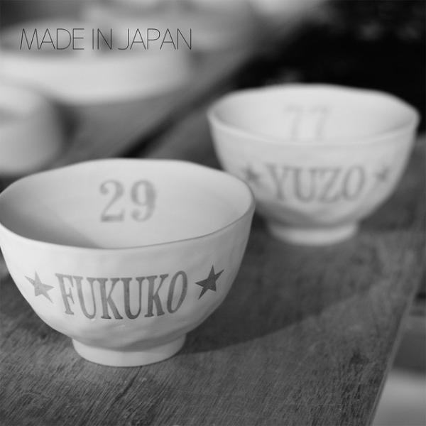 名入れ プレゼント 結婚祝い 名前入り 茶碗 おしゃれ 茶わん 可愛い 両親 ご飯茶碗 ごはん茶碗 大晦日 名前+数字が入る ARMYデザインRice Bowl  送料無料|name-yudachigama|04