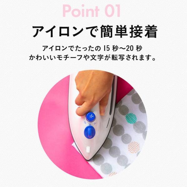 カラーフロッキーネーム 強力洗濯耐性|namename|04