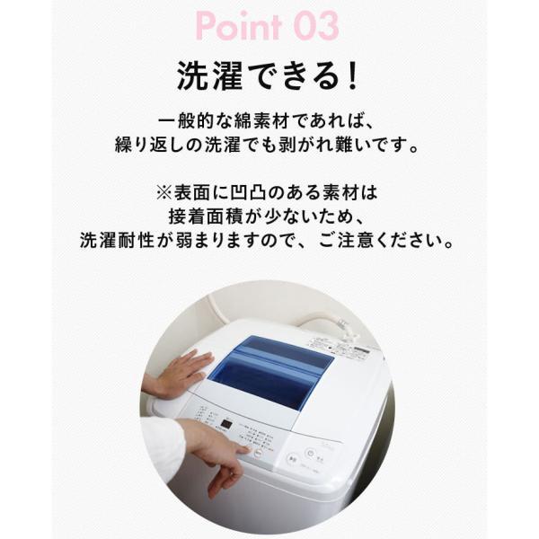 カラーフロッキーネーム 強力洗濯耐性|namename|06