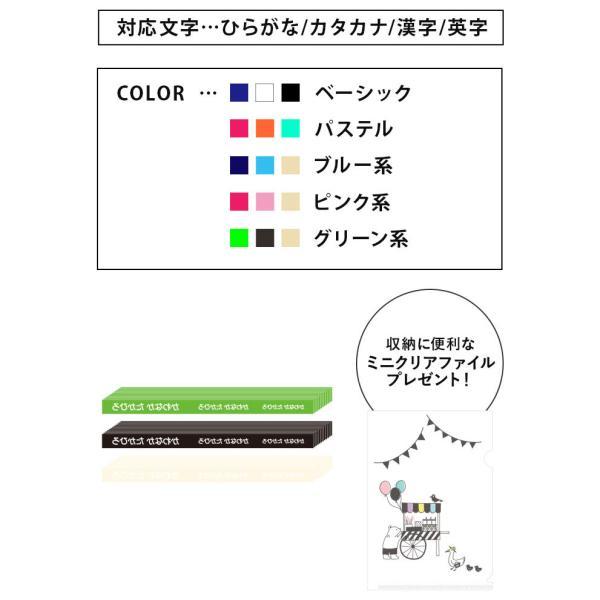 3色フロッキーネーム 強力洗濯耐性|namename|02