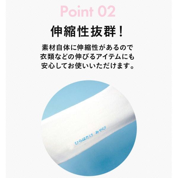 3色フロッキーネーム 強力洗濯耐性|namename|05