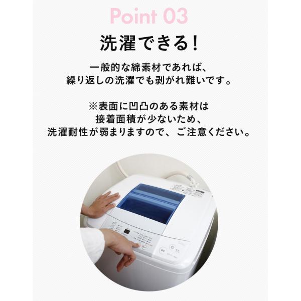 3色フロッキーネーム 強力洗濯耐性|namename|06