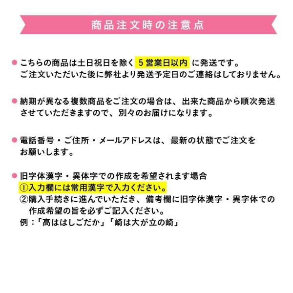 お名前シール&算数セットシールWセット 入園入学必須|namename|11