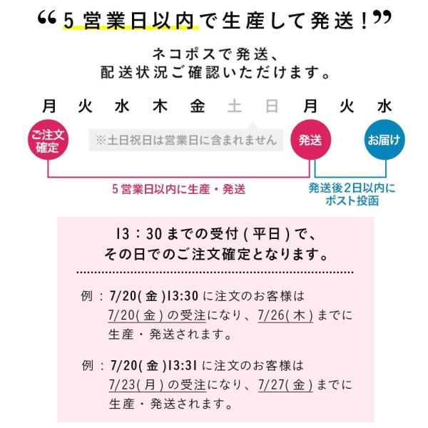 お名前シール&算数セットシールWセット 入園入学必須|namename|10