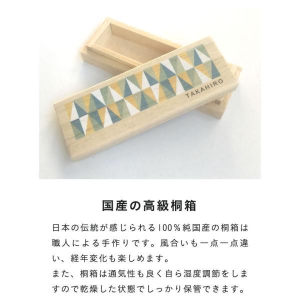 胎毛ケース 出産祝い 名入れ ギフト 乳歯入れ 木製 桐 おしゃれ  北欧 へその緒ケース namename 02