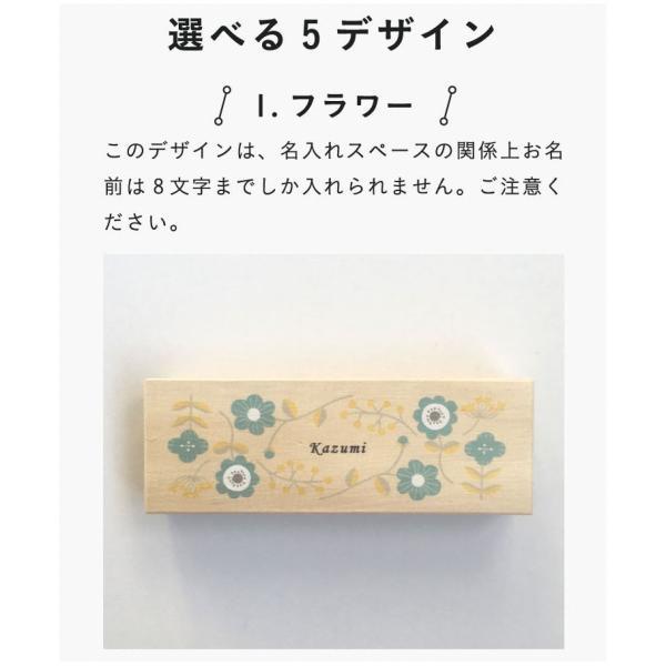 胎毛ケース 出産祝い 名入れ ギフト 乳歯入れ 木製 桐 おしゃれ  北欧 へその緒ケース namename 05