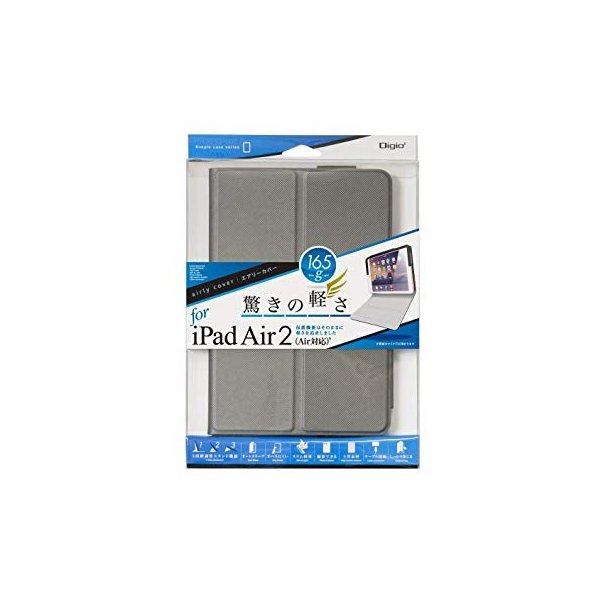 ナカバヤシ TBC-IPS1506GY エアリーカバー グレー〔iPad Air2用〕の画像