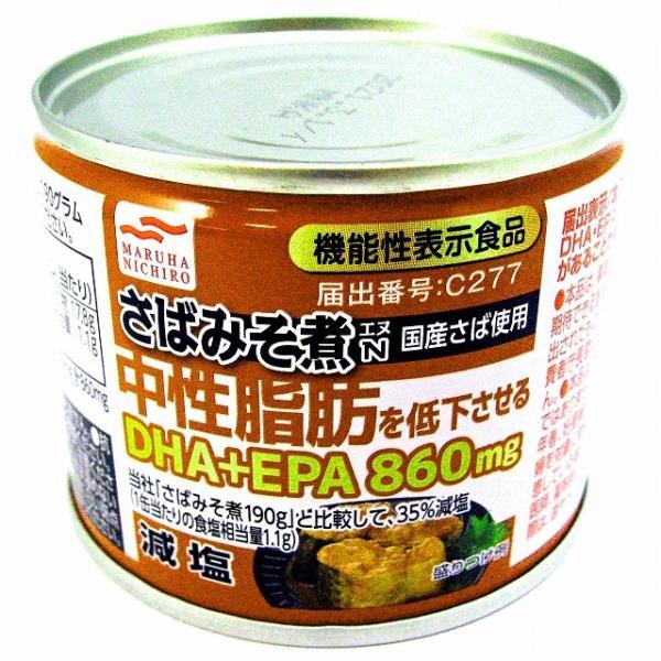 さば味噌煮缶1缶