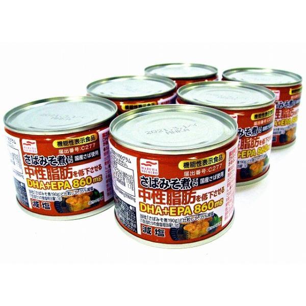 さば味噌煮缶6缶