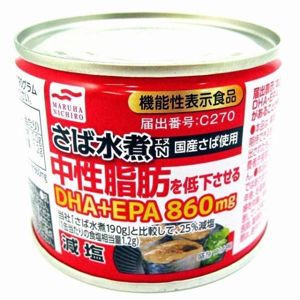 さば水煮缶1缶
