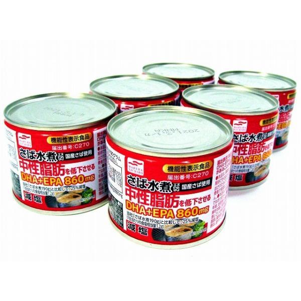 さば水煮缶6缶