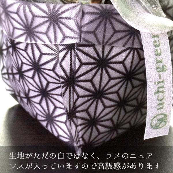 鉢カバー ガーデニング 園芸用雑貨 uchi-green 麻の葉|namustore|02