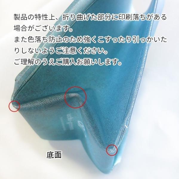 おしゃれな鉢カバー ガーデニング  プチギフト uchi-green 全8柄|namustore|03