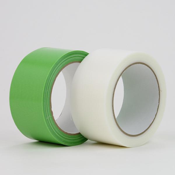 養生テープ 1巻(単体) 幅50mm×長さ25m 緑・白 内装工事 引越作業 掲示物や仕分けなどの仮止め 剥がせるテープ ホワイト グリーン