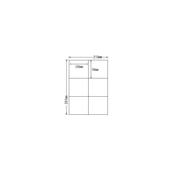 C6GF(VP2) 再剥離ラベルシール 2ケースセット 1000シート A4 6面 105×99mm マルチタイプ 表示・荷札ラベル 東洋印刷 ナナコピー C6GF