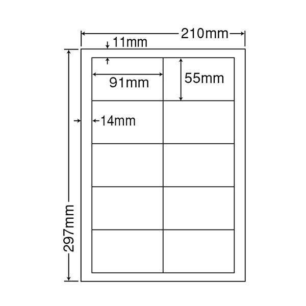 LDW10MP(VP5) ラベルシール 5ケースセット 2500シート A4 10面 91×55mm 名刺サイズラベル マルチタイプ 東洋印刷 nana LDW10MP