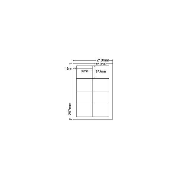 LDW8SB(VP) ラベルシール 1ケース 500シート A4 8面 86.0×67.7mm 宛名ラベル 表示・荷札用ラベル マルチタイプ 東洋印刷 nana LDW8SB