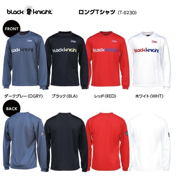[20%OFF]ブラックナイト ロングTシャツ T-0230 ※2020秋冬モデル nanaha2006