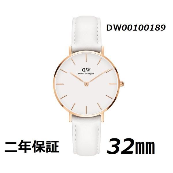ダニエル ウェリントン クラシック ペティート ボンダイ ホワイト レディース 32mm 腕時計 DW00100189