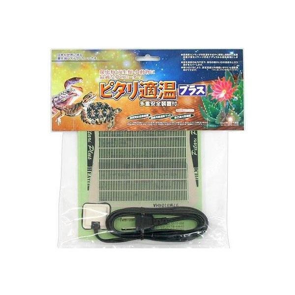 みどり商会 ピタリ適温プラス 1号 爬虫類 両生類 パネルヒーター 保温|nanairo8008