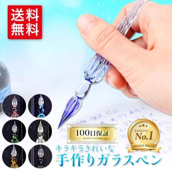nanaヤフーショップ_pen1